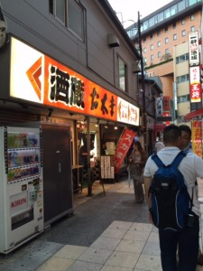 151027_otakou